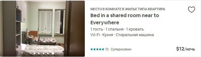 Bed in a shared room near to Everywhere.jpg