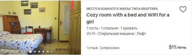 Cozy room with a bed and WIFI for a girl.jpg