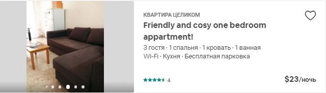 Friendly and cosy one bedroom appartment!.jpg