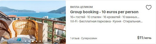 Group booking - 10 euros per person.jpg