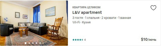 L&V apartment.jpg