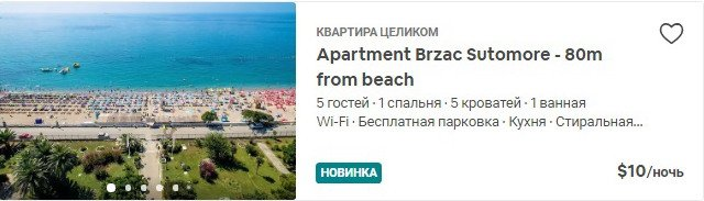 Apartment Brzac Sutomore - 80m from beach.jpg